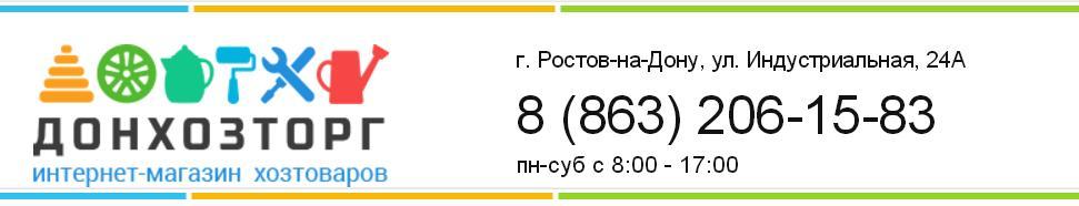 Хозторг Ростов