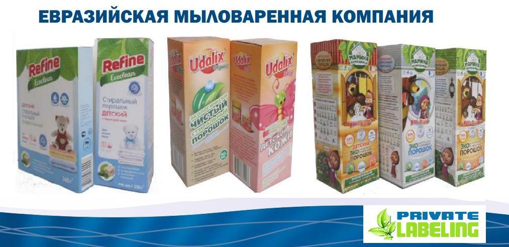 Ростовский завод Евразийской мыловаренной компании производит порошок нескольких торговых марок