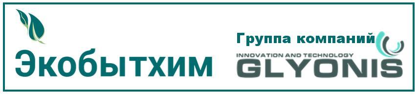 экобытхим. Купить детский стиральный порошок в Москве и РФ