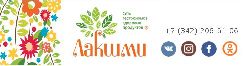 Купить порошки Чистаун в магазинах Лакшми в Перми