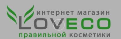 купить чистаун в новосибирске