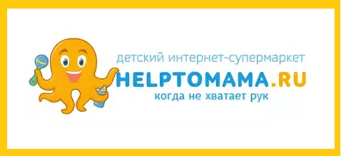 магазин стиральных порошков в Петербурге