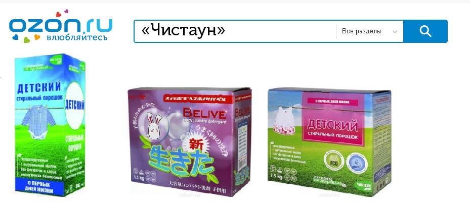 OZON. Купить безопасный детский стиральный порошок в Москве и РФ