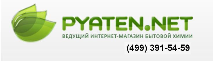 Купить детский стиральный порошок в Москве и РФ dв магазине pyatennet