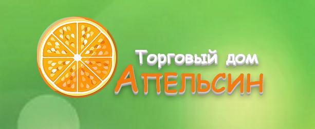 Купить бесфосфатный. детский порошок в ТД Апельсин, Москва