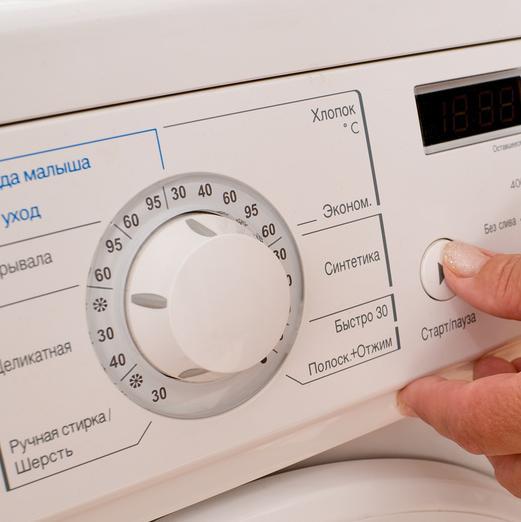 Как правильно выбрать температуру стирки