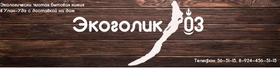 Магазин Экоголик 03