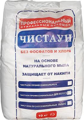Бесфосфатный стиральный порошок ЧИСТАУН ПРОФЕССИОНАЛЬНЫЙ 10 кг