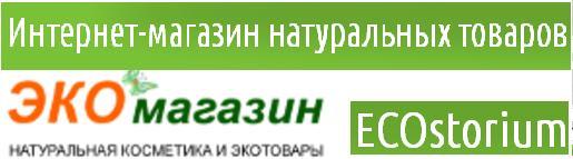 Бесфосфатные порошки Чистаун в эко магазине Казань