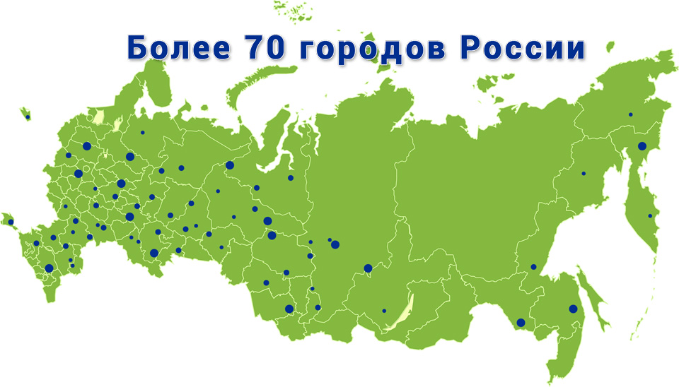 Бесфосфатные стиральные порошки без химии для детской и обычной стирки можно купить во всех городах РФ