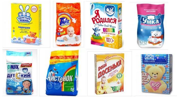детские стиральные порошки состав и выбор