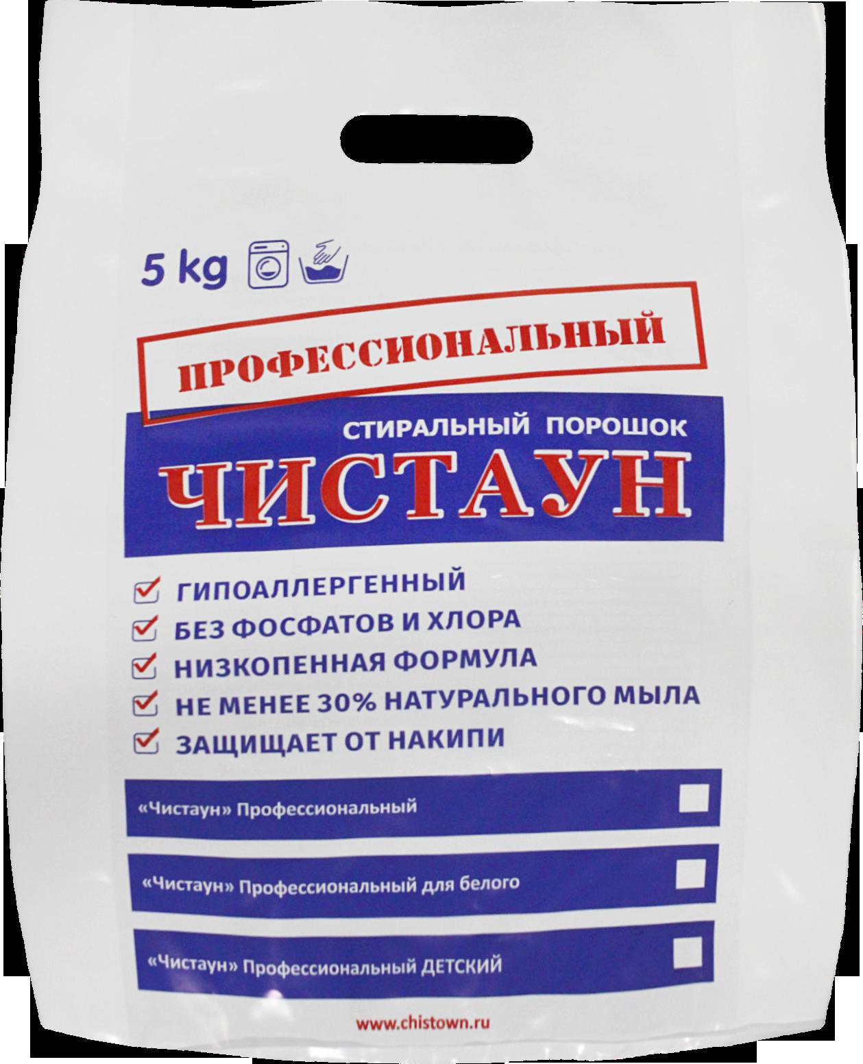 Бесфосфатный стиральный порошок ЧИСТАУН ПРОФЕССИОНАЛЬНЫЙ 5 кг