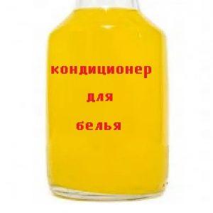 Химический состав кондиционера для белья