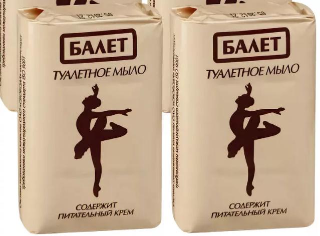 туалетное мыло Балет, химический состав