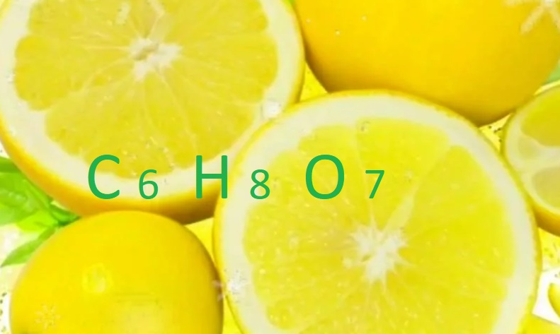 Лимонная кислота: формула и химические свойства