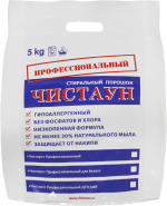 Бесфосфатный стиральный порошок ЧИСТАУН ПРОФЕССИОНАЛЬНЫЙ ДЕТСКИЙ 5 кг