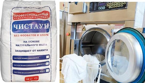 стирать гостиничные халаты