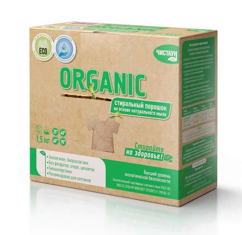 эко органик стиральный порошок