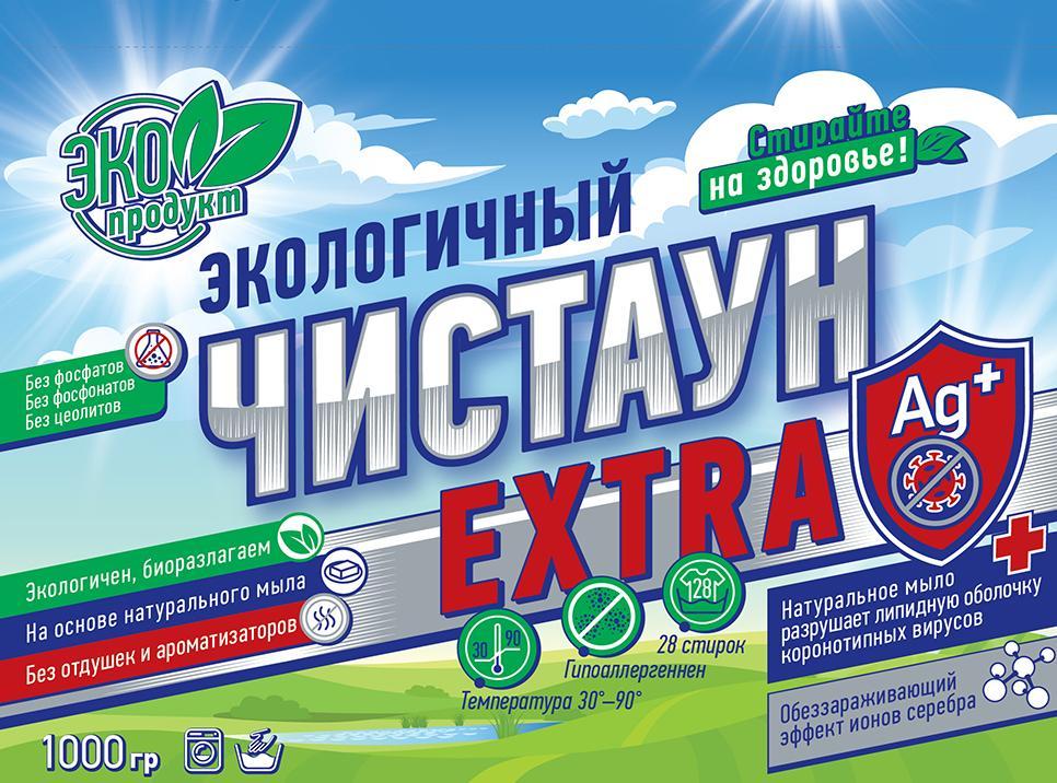 Бесфосфатный стиральный порошок ЧИСТАУН EXTRA