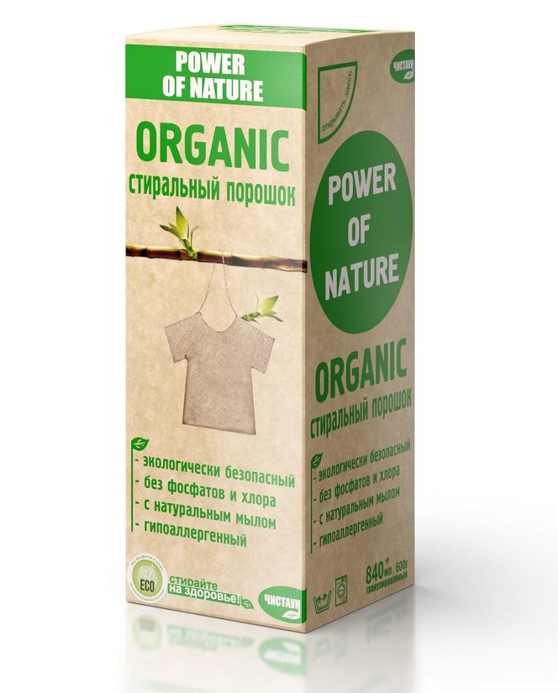 Экологически чистый органический стиральный порошок
